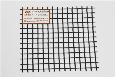 自粘式玻纤格栅施工图片