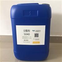 江门钠盐分散剂5040