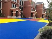 徐州市塑胶地面施工方案