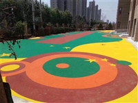 宿遷市幼兒園地坪專用材料