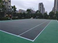 嘉兴市塑胶地坪设计方案