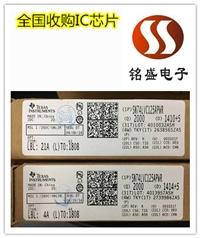樟木头IC回收 回收电子元器件