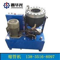 福建電動縮管機鋼管縮管機批發