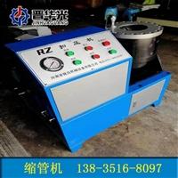 青海扣管機50型鋼管縮管機
