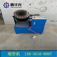 湖南株洲50型鋼管縮管機全自動鋼管縮管機