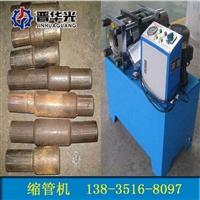 內蒙古鄂爾多斯多功能鋼管縮管機鋼管壓管機
