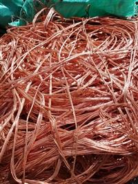 广州番禺区废铜回收公司废铜回收的价格