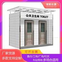 环保生态移动厕所 彩钢板移动厕所 户外景区移动卫生间厕所定制
