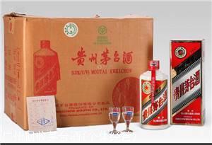越秀回收飞天茅台酒 荔湾茅台酒回收商家