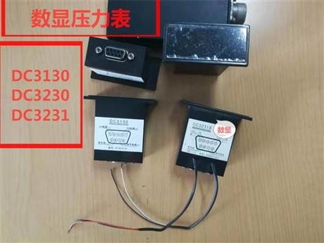 数显压力表数字显示压力表CHSXB-1CHSXB-2