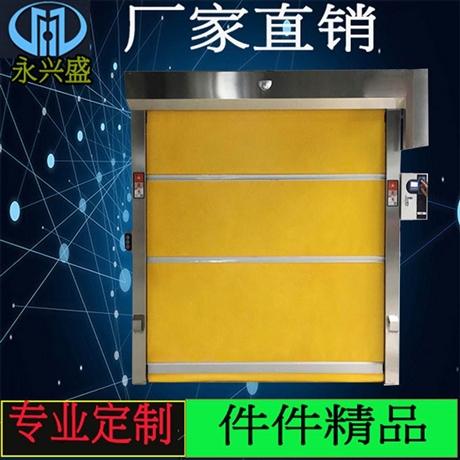 pvc快速卷帘门安装方法