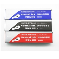 OfficeMate办公伙伴商城 欧标 B1352 按动 中性笔芯 0.5mm