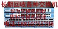广州浪潮原厂16G32G内存回收报价
