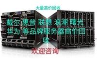 南昌浪潮NF5280M5服务器回收专业回收