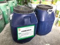 水性渗透性无机防水剂说明书
