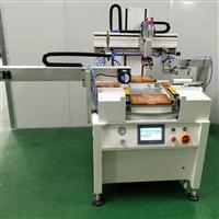 厂家直供3045转盘平面印刷丝印机