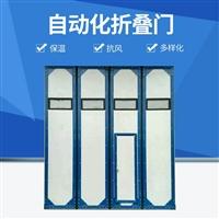 中山电动工业折叠门,价格合理质量优