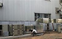 众鑫兴业粉尘废气治理净化设备