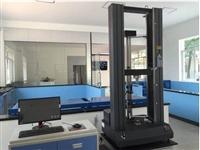 压缩试验机   压缩材料试验机