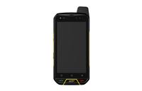 5.5寸屏安卓系統三防移動通訊終端