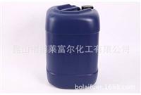 江苏厂家供应铝合金切削液、厂家直销铝合金切削液