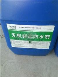 混凝土砂浆防水剂 液体无机铝盐防水剂