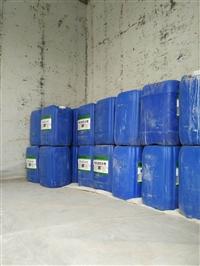 有机硅喷涂型防水剂 有机硅防水剂原液
