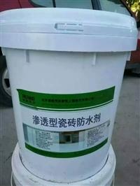 卫生间免砸砖防水剂 无机渗透结晶防水剂