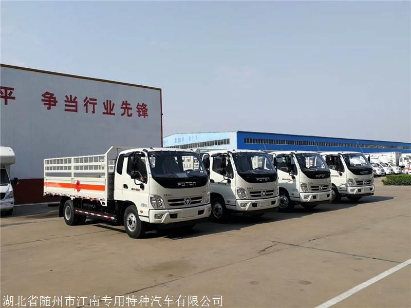 绍兴市国六福田易燃气体厢式车 厂家直销东风多利卡