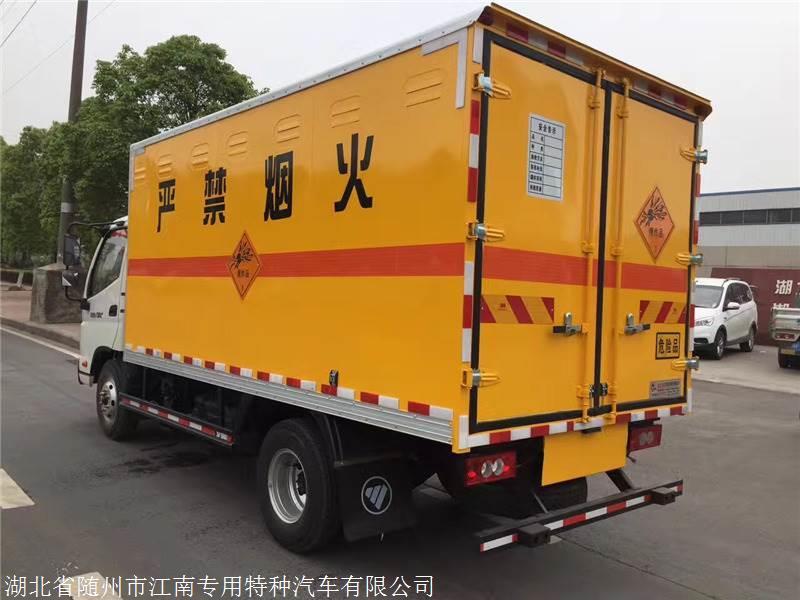 拉萨市国六福田易燃液体厢式凯发彩票注册 4.2米气瓶凯发彩票注册