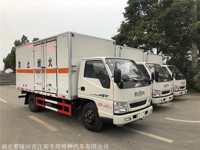 吐鲁番市国六江铃易燃气体厢式车 易燃气体气瓶凯发彩票注册