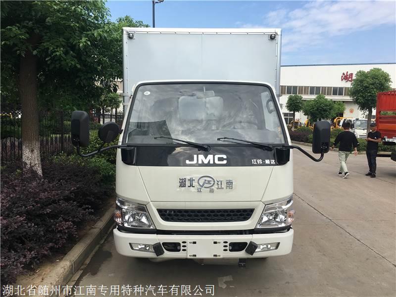 淮南市国六江铃腐蚀品厢式车 蓝牌4.2米厢体
