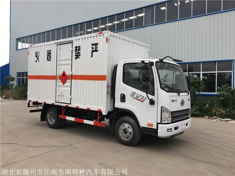 惠州市国六解放气瓶厢式凯发彩票注册 易燃气体厢式凯发彩票注册
