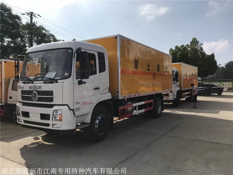 东风国六7.5吨民爆凯发彩票注册厂家
