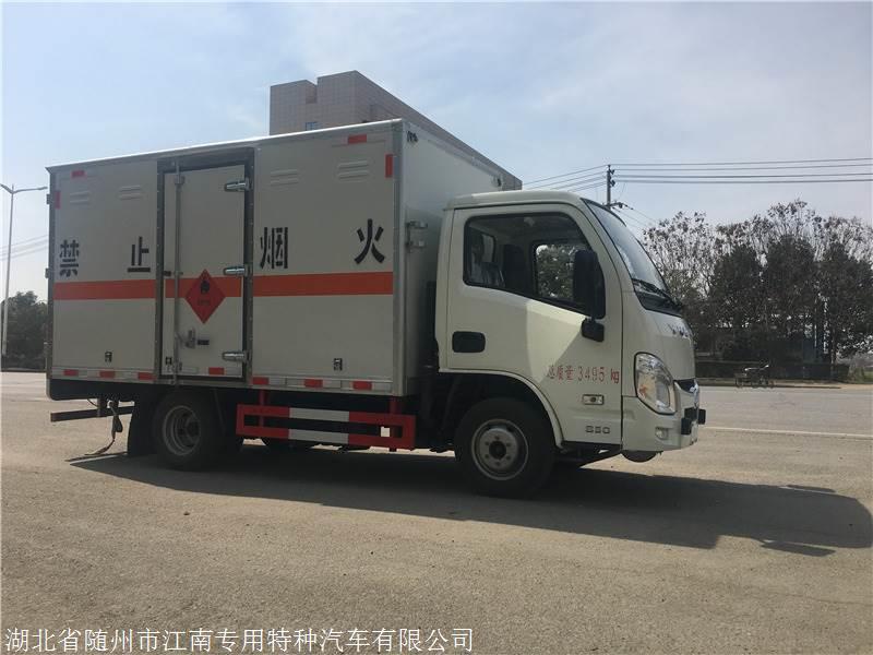 大庆市国六跃进气瓶车 易燃气体厢式凯发彩票注册