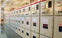 热点:广陵工业锅炉回收//诚信公司