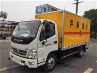 莱芜市国六福田易燃液体厢式凯发彩票注册 东风蓝牌4.2米