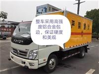 泰安市国六福田腐蚀品厢式车 蓝牌4.2米厢体