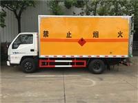 咸阳市国六江铃腐蚀品厢式车 易燃气体气瓶凯发彩票注册