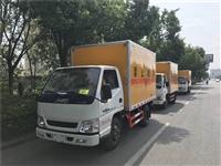 武汉市国六江铃腐蚀品厢式车 易燃气体凯发彩票注册