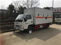 漳州市国六江铃易燃液体厢式凯发彩票注册 4.2米蓝牌危化车