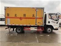 临汾市国六解放易燃液体厢式凯发彩票注册 危险品凯发彩票注册