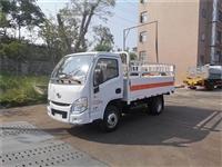 河源市国六跃进腐蚀品厢式车 3.5米易燃气体车