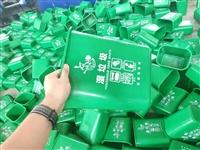 鷹潭市雙面托盤卡板膠板批發