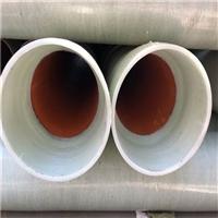 邢台cpvc玻璃钢复合管,mpp塑钢复合管