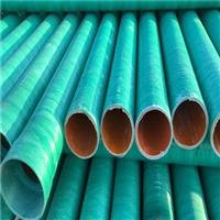 青海mpp玻璃钢复合管,玻璃钢复合管价格