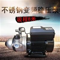 不銹鋼自吸泵EQS800IC家用智能變頻恒壓泵