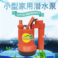 嘉頓潛水泵HOME-11A水箱抽水泵自動型