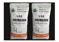 北京宣武区纤维素厂家直销