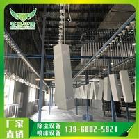粉末喷涂生产线工艺流程
